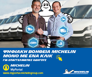 MICHELIN-TRUCK-BUSES